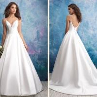 Vestido de Noiva // IN-A631N