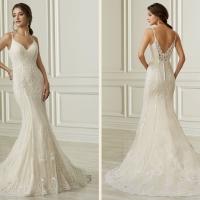 Vestido de Noiva // in-a800n