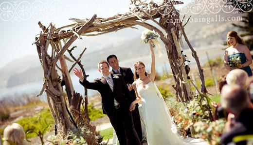 chuppah-casamento   Blog Internovias