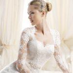 Bazar Anual de Vestidos de Noiva Internovias